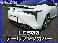 Brand new! Carbon addict Lexus LC500 Tail lamp cover carbon (L, R)