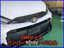 Brand new! Carbon addict Toyota GR Yaris Front Bumper upper panel