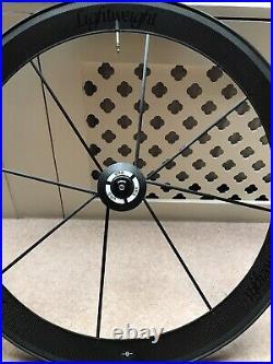 Lightweight Carbon Sports VR8 Front Wheel. Brand New